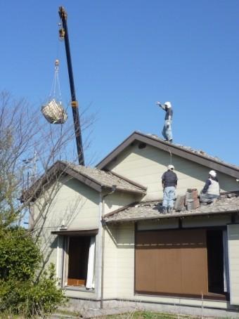 藤枝市大洲屋根工事ソーラー設置