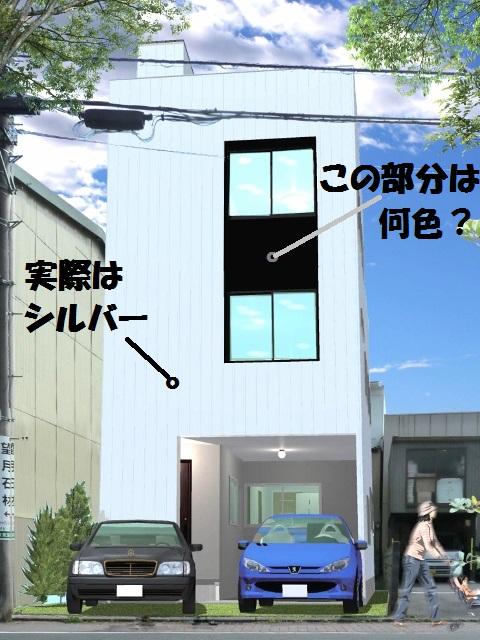 天窓は10年ごとに点検・清掃・メンテナンスが必要