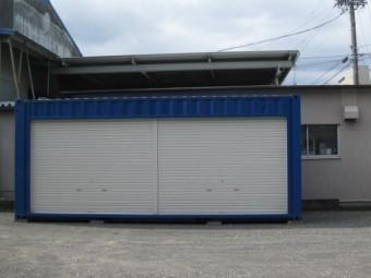 中島平屋事務所