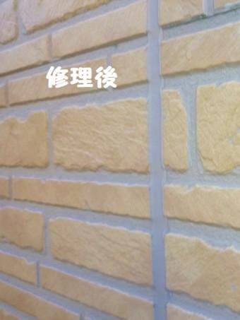 焼津塗装工事