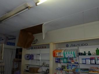 天井はがした