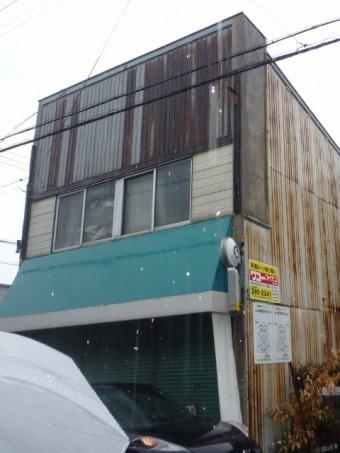 静岡市田町雨漏り現地調査