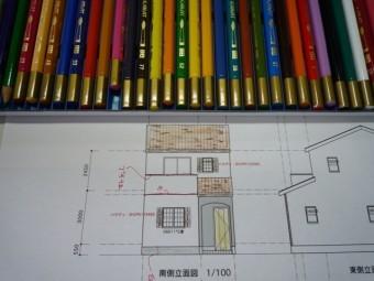 デザインプラン
