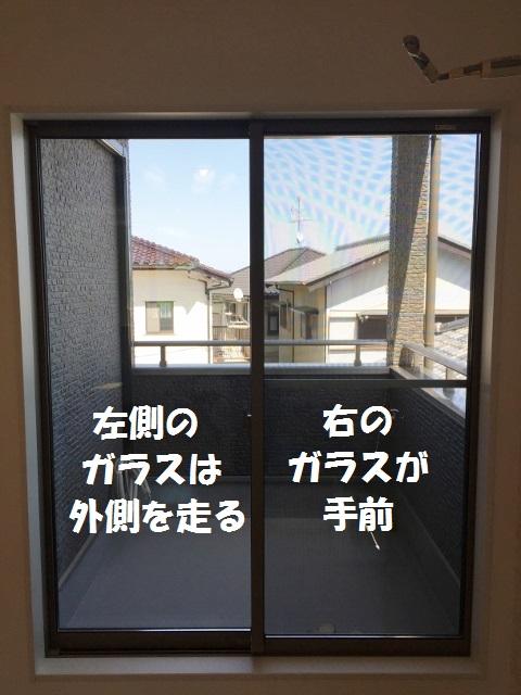 静岡市窓の取説、網戸の使い方