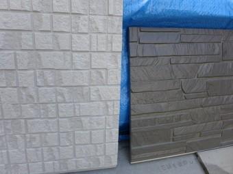 外壁は二種類