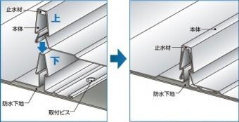 屋根工事国吉田
