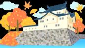 静岡名所、駿府城